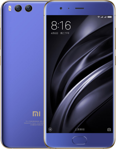 Xiaomi Mi 6 - sagit - LineageOS 16 0 Changelog